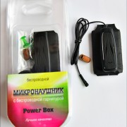 micronaushnik_power_box_micra_mic
