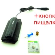 micronaushnik_powerbox_micra_4mm_bluetooth_mmgo_кнопка_пищалка